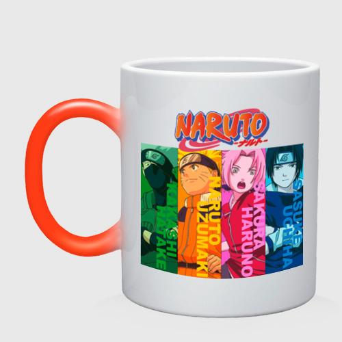 Кружка хамелеон персонажи Naruto