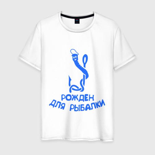 Мужская футболка хлопок Рожден для рыбалки 2