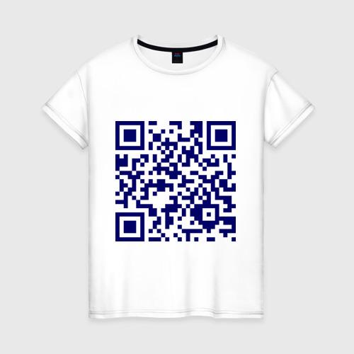 Женская футболка хлопок Ты лицезреешь QR-код