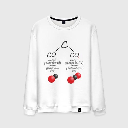 Мужской свитшот хлопок Шпаргалка по химии СО2