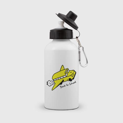 Бутылка спортивная Back to school (самолет-автобус)