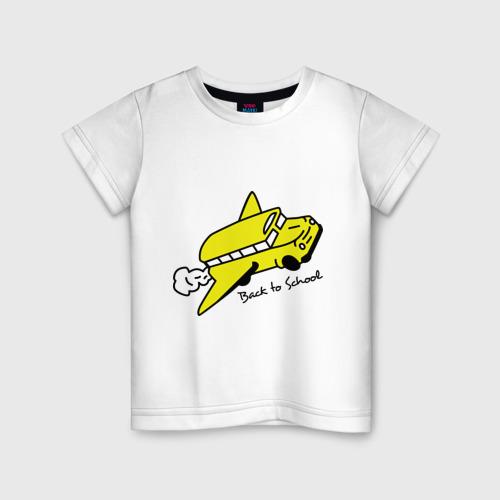 Детская футболка хлопок Back to school (самолет-автобус)