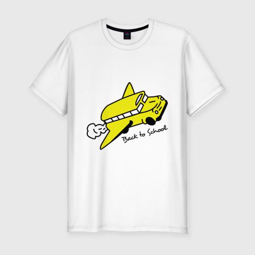 Мужская футболка хлопок Slim Back to school (самолет-автобус)