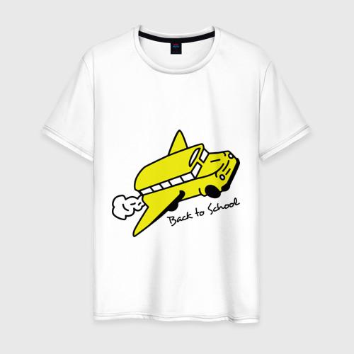 Мужская футболка хлопок Back to school (самолет-автобус)