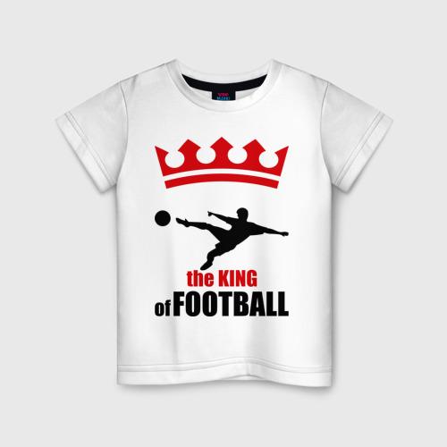 Детская футболка хлопок Король футбола
