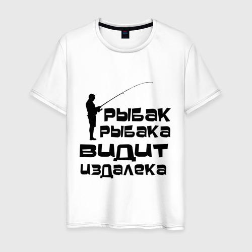 Мужская футболка хлопок Рыбак рыбака