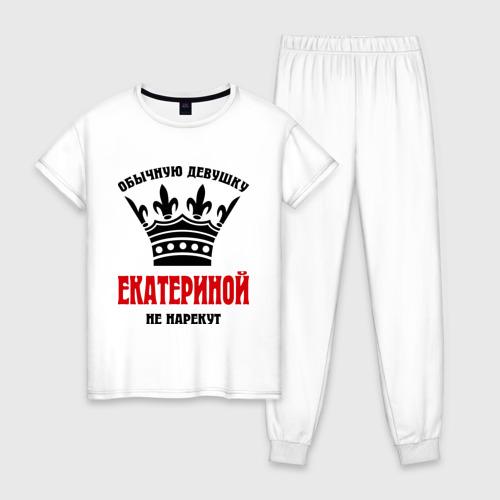 Женская пижама хлопок Царские имена (Екатерина)