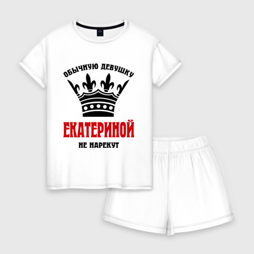 Женская пижама с шортиками хлопок Царские имена (Екатерина)