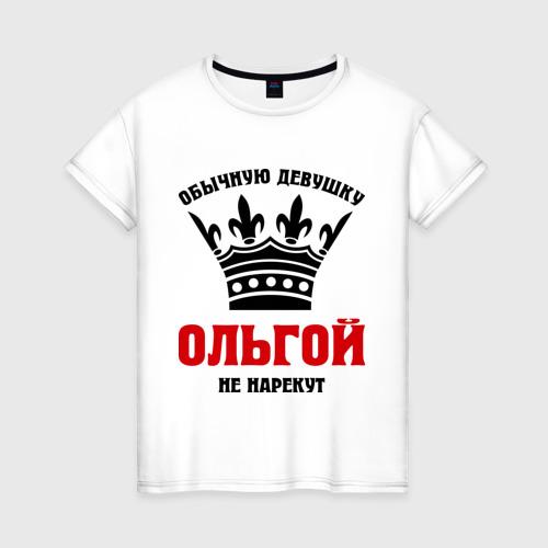 Женская футболка хлопок Царские имена (Ольга)