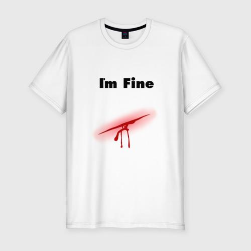 Мужская футболка хлопок Slim Порез