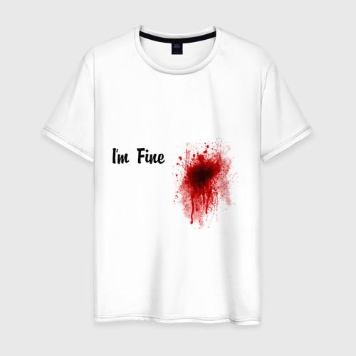 Мужская футболка хлопок Кровавое пятно на сердце