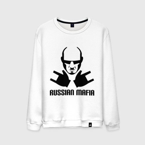 Мужской свитшот хлопок Russian mafia