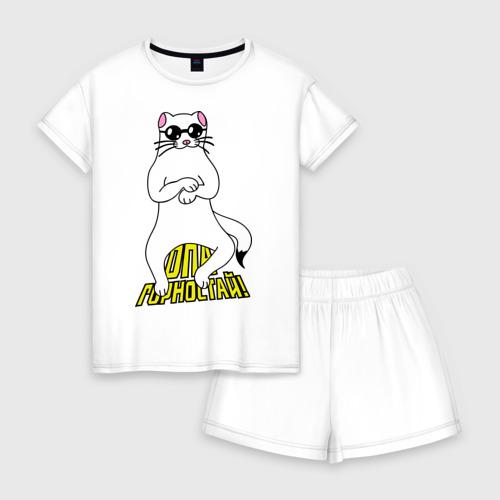 Женская пижама с шортиками хлопок Опа, Горностай
