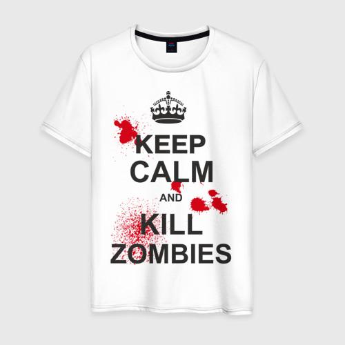 Мужская футболка хлопок Keep calm and kill zombies