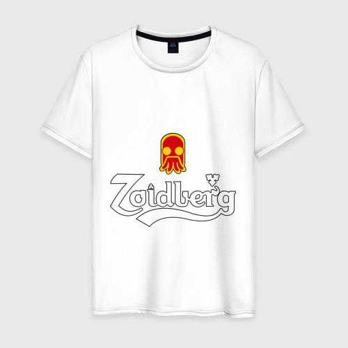 Мужская футболка хлопок Zoidberg(Carlsberg)