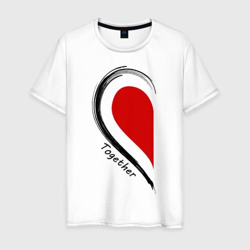 Мужская футболка хлопок Together forever first