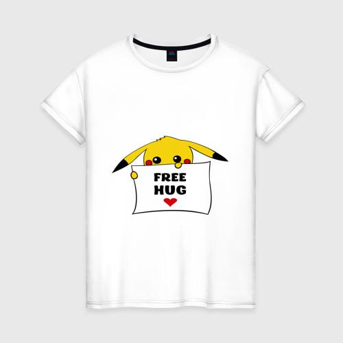 Женская футболка хлопок Обнимашки!?