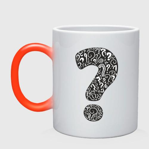 Кружка хамелеон Куча вопросов