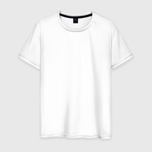 Мужская футболка хлопок Не клюёт. Надпись на спине