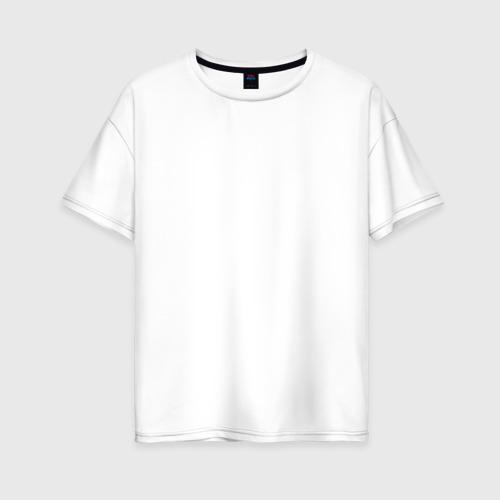 Женская футболка хлопок Oversize Не клюет. Пришел. Червя. Буду