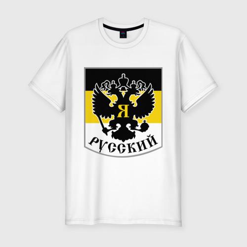 Мужская футболка хлопок Slim Двуглавый орел