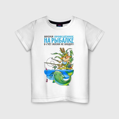 Детская футболка хлопок Время на рыбалке