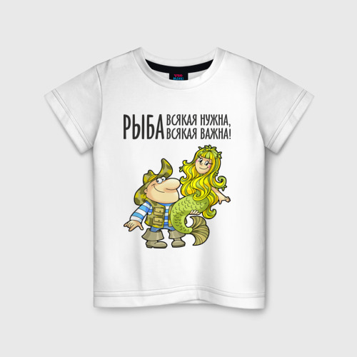 Детская футболка хлопок Рыба всякая нужна