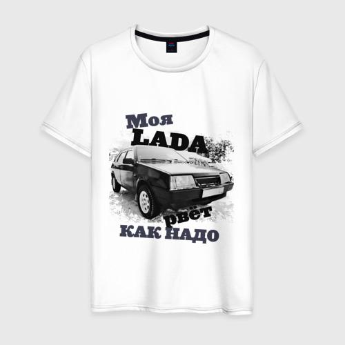 Мужская футболка хлопок LADA рвёт как надо