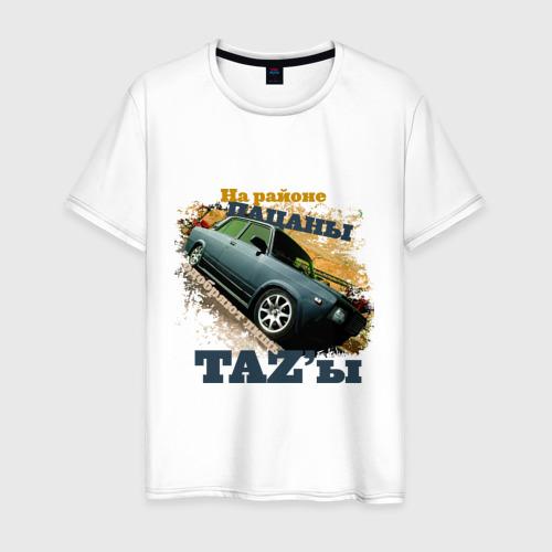 Мужская футболка хлопок Пацаны одобряют TAZы