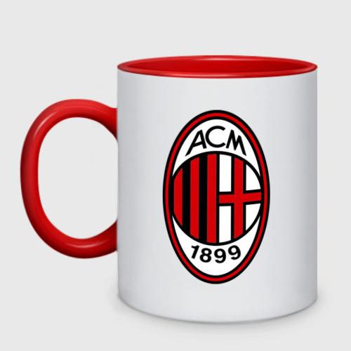 Кружка двухцветная ФК Милан