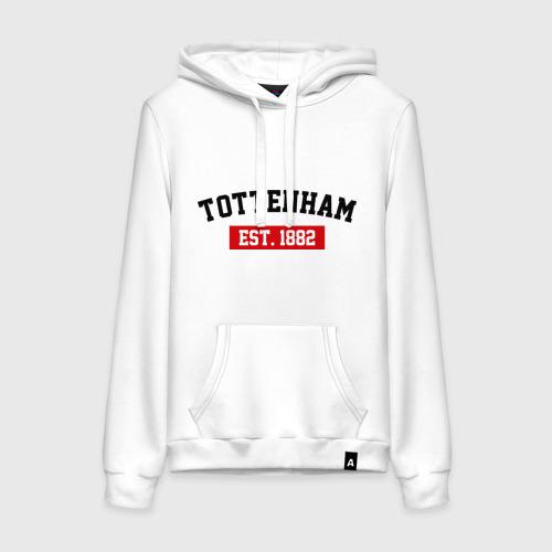 Женская толстовка хлопок FC Tottenham Est. 1882