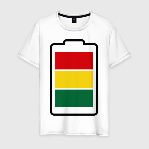 Мужская футболка хлопок Батарейка счастья