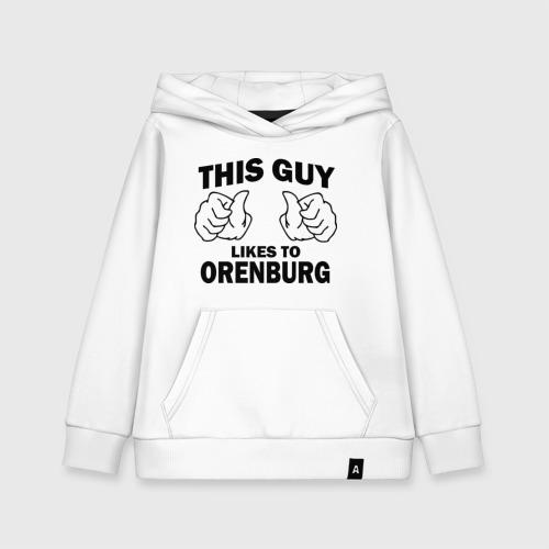 Детская толстовка хлопок Этот парень любит Оренбург