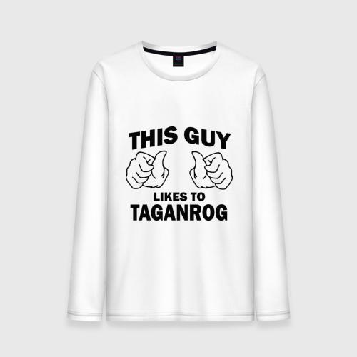 Мужской лонгслив хлопок Этот парень любит Таганрог