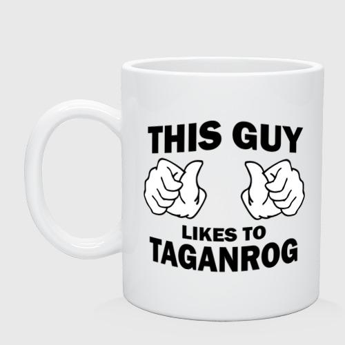 Кружка Этот парень любит Таганрог