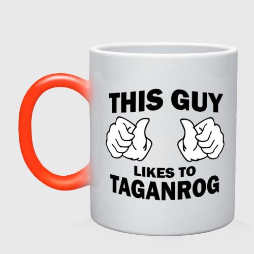 Кружка хамелеон Этот парень любит Таганрог