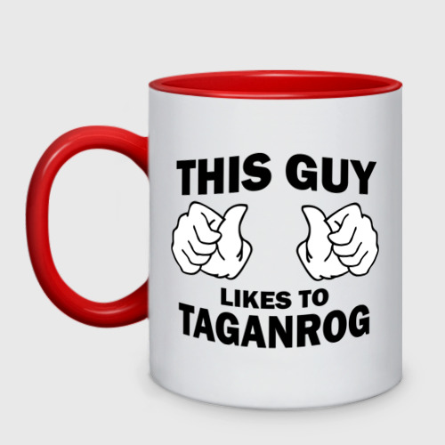 Кружка двухцветная Этот парень любит Таганрог
