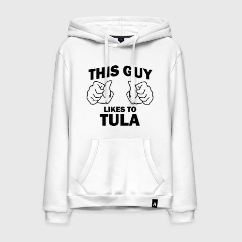 Мужская толстовка хлопок Этот парень любит Тулу