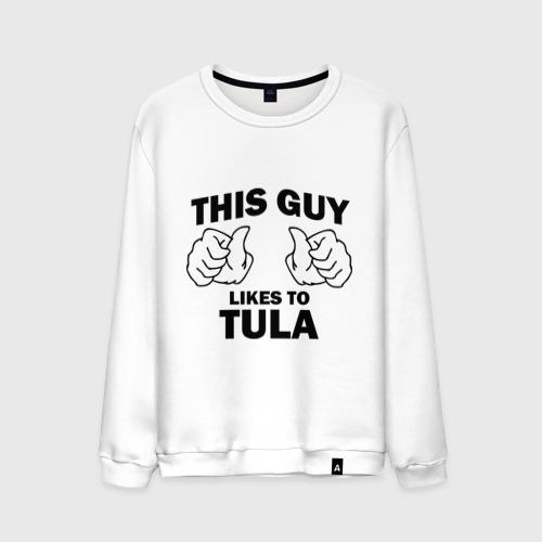 Мужской свитшот хлопок Этот парень любит Тулу