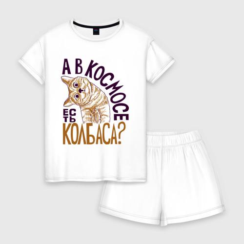 Женская пижама с шортиками хлопок Кот и колбаса