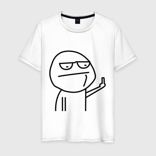 Мужская футболка хлопок Иди нафиг