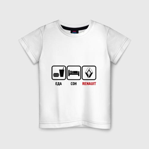 Детская футболка хлопок Главное в жизни - еда, сон, renault