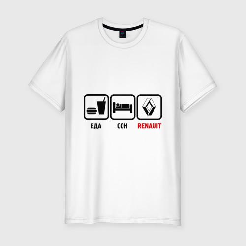 Мужская футболка хлопок Slim Главное в жизни - еда, сон, renault