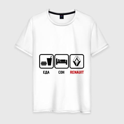 Мужская футболка хлопок Главное в жизни - еда, сон, renault