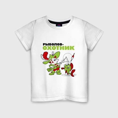 Детская футболка хлопок Рыболов - охотник!