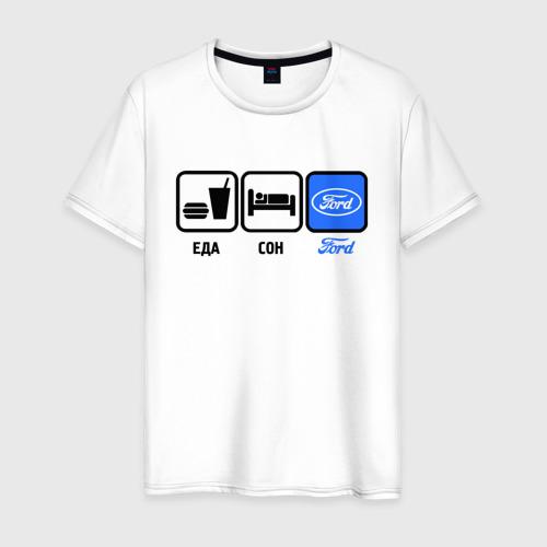 Мужская футболка хлопок Главное в жизни - еда, сон , ford.