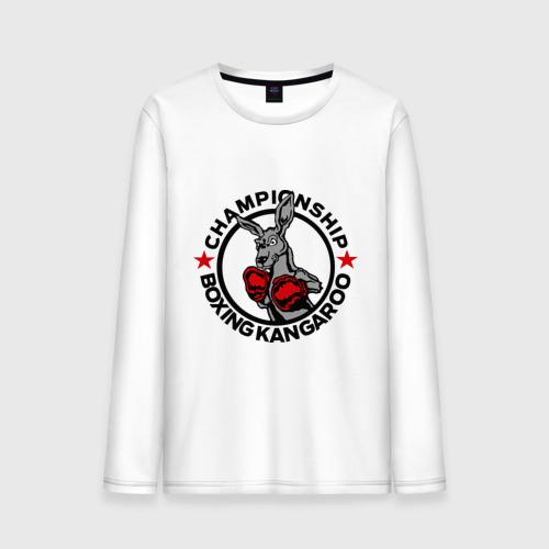 Мужской лонгслив хлопок Сhampionship boxing  kangaroo