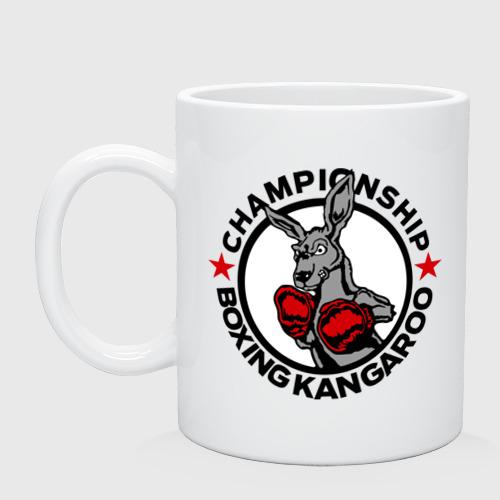Кружка Сhampionship boxing  kangaroo
