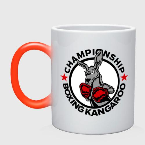 Кружка хамелеон Сhampionship boxing  kangaroo