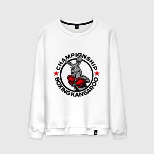 Мужской свитшот хлопок Сhampionship boxing  kangaroo
